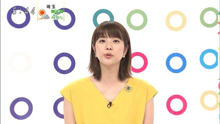 2018年07月14日久代萌美の画像05枚目