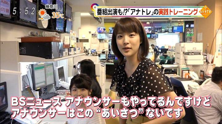 2018年07月14日久代萌美の画像09枚目