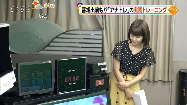 2018年07月14日久代萌美の画像10枚目