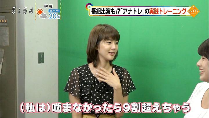 2018年07月14日久代萌美の画像13枚目