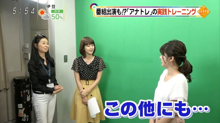 2018年07月14日久代萌美の画像14枚目