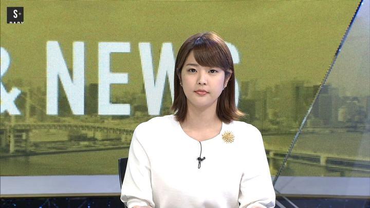 2018年07月14日久代萌美の画像17枚目