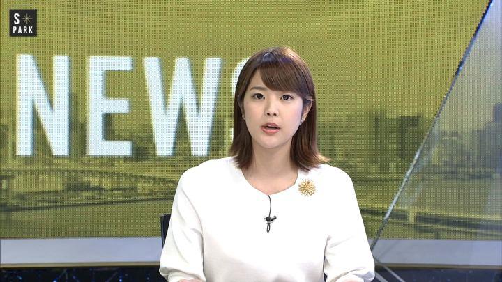 2018年07月14日久代萌美の画像18枚目