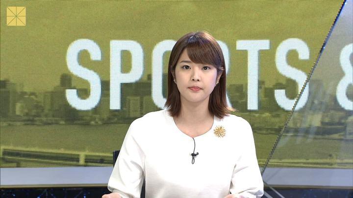 2018年07月14日久代萌美の画像19枚目