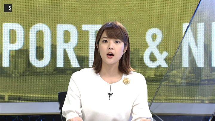 2018年07月14日久代萌美の画像20枚目