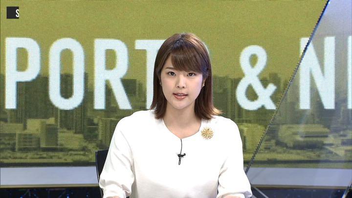 2018年07月14日久代萌美の画像21枚目