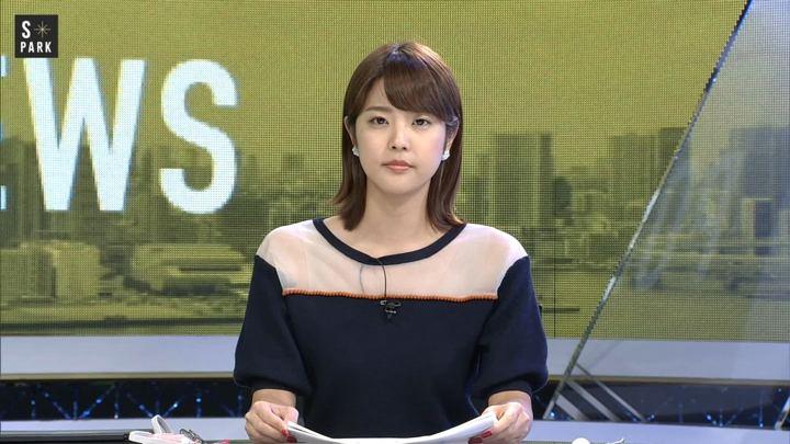 2018年07月15日久代萌美の画像01枚目