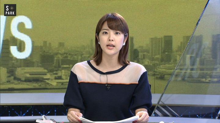 2018年07月15日久代萌美の画像03枚目