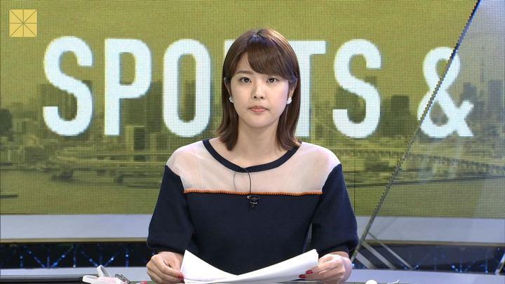2018年07月15日久代萌美の画像04枚目
