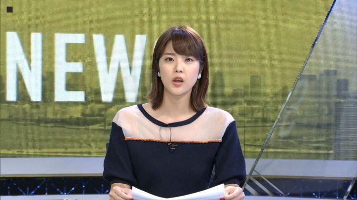 2018年07月15日久代萌美の画像05枚目