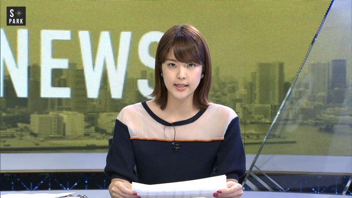 2018年07月15日久代萌美の画像07枚目