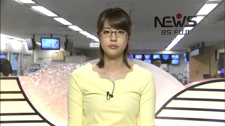 2018年07月17日久代萌美の画像01枚目