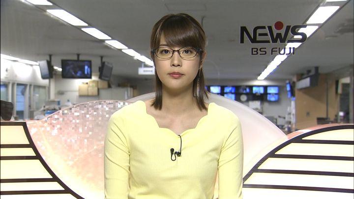2018年07月17日久代萌美の画像07枚目
