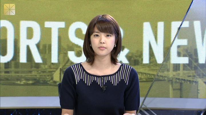 2018年07月22日久代萌美の画像04枚目
