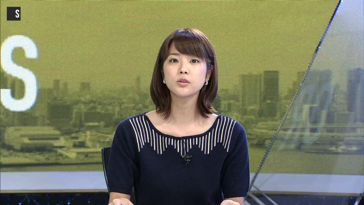 2018年07月22日久代萌美の画像05枚目