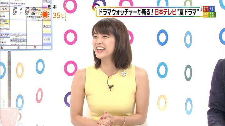 2018年08月04日久代萌美の画像07枚目
