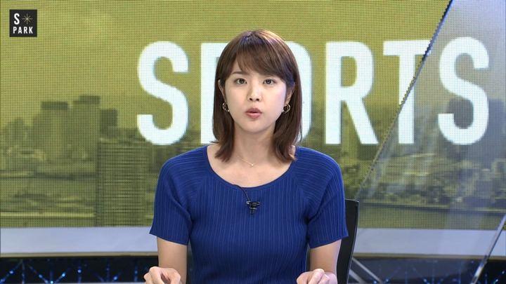 2018年08月04日久代萌美の画像12枚目