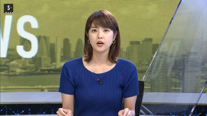 2018年08月04日久代萌美の画像13枚目