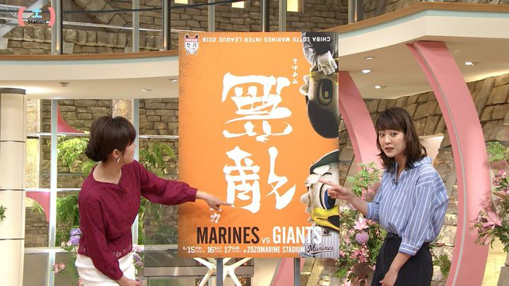 2018年06月16日桝田沙也香の画像07枚目