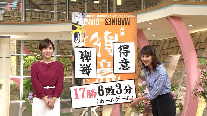 2018年06月16日桝田沙也香の画像09枚目
