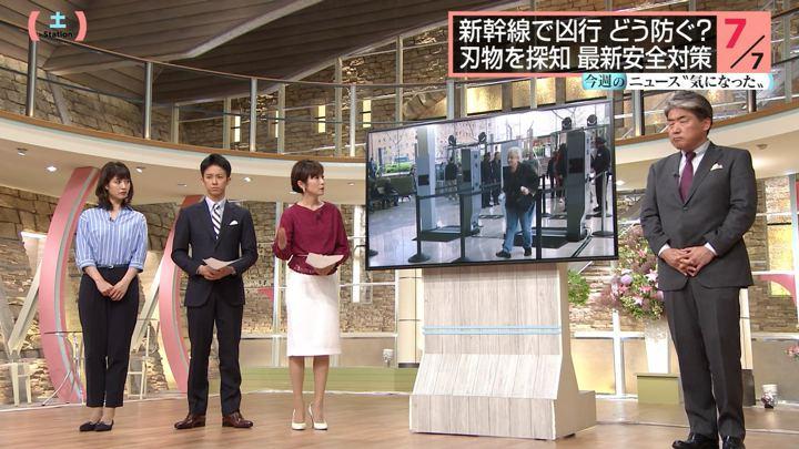 2018年06月16日桝田沙也香の画像10枚目