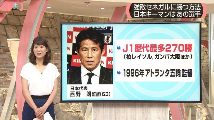 2018年06月23日桝田沙也香の画像04枚目