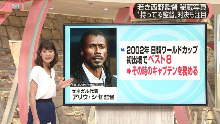 2018年06月23日桝田沙也香の画像09枚目