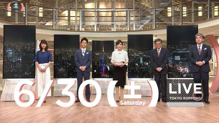 2018年06月30日桝田沙也香の画像01枚目