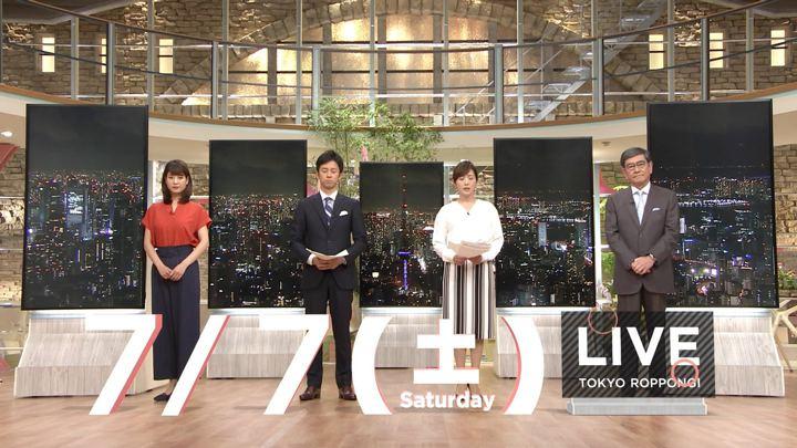 桝田沙也香 サタデーステーション (2018年07月07日放送 8枚)