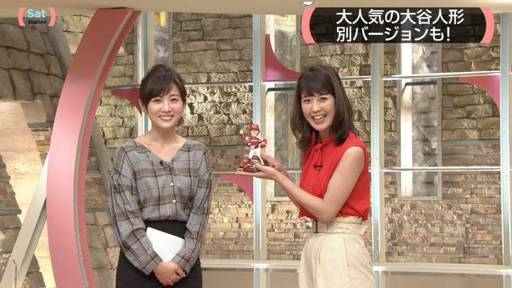 2018年07月14日桝田沙也香の画像06枚目