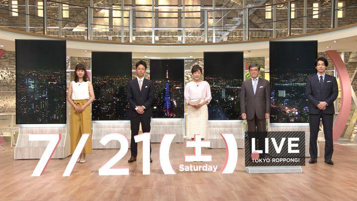 2018年07月21日桝田沙也香の画像01枚目