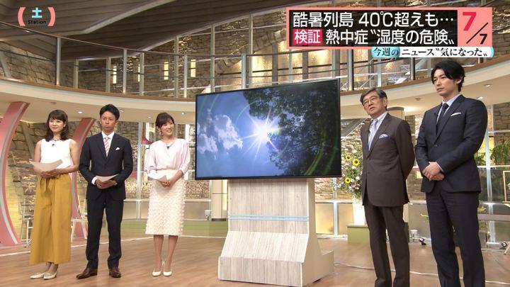 2018年07月21日桝田沙也香の画像08枚目