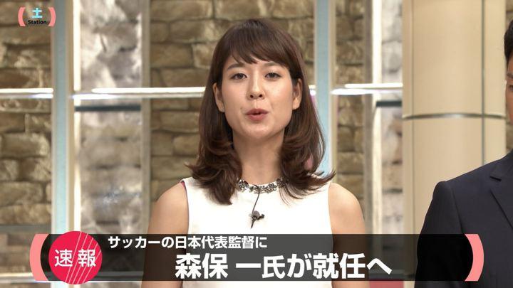 2018年07月21日桝田沙也香の画像09枚目