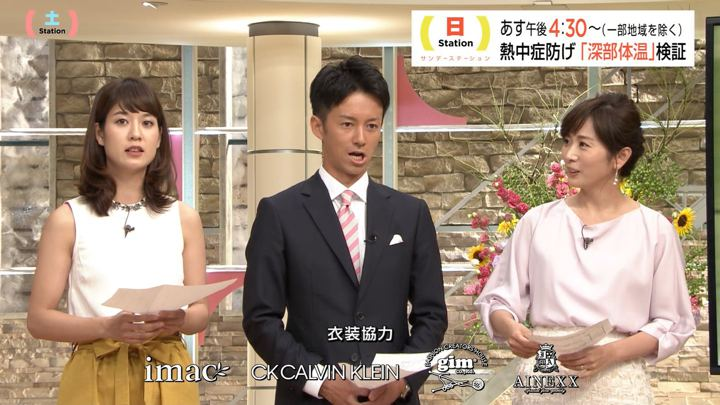 2018年07月21日桝田沙也香の画像10枚目