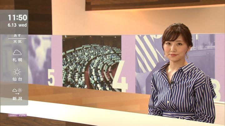 2018年06月14日松村未央の画像04枚目