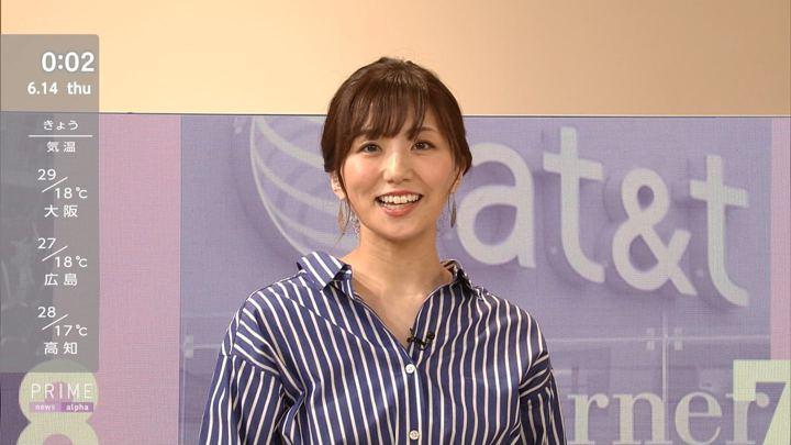 2018年06月14日松村未央の画像06枚目