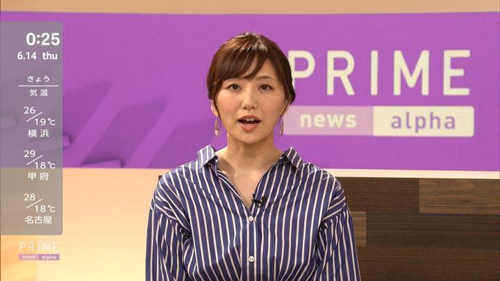 2018年06月14日松村未央の画像08枚目