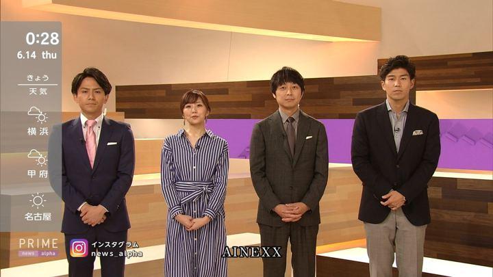 2018年06月14日松村未央の画像09枚目