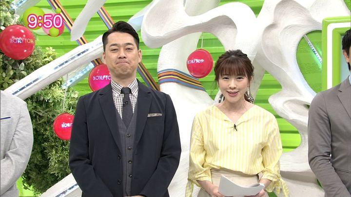 2018年06月06日三上真奈の画像03枚目