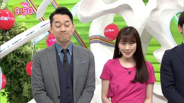 2018年06月13日三上真奈の画像03枚目
