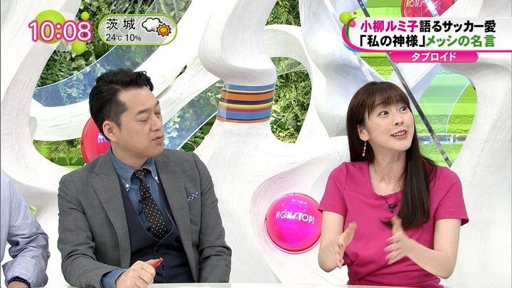 2018年06月13日三上真奈の画像06枚目