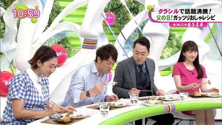 2018年06月13日三上真奈の画像10枚目