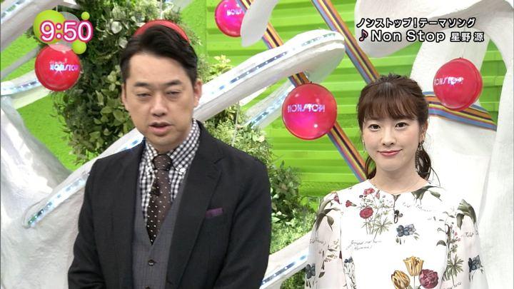 2018年06月27日三上真奈の画像01枚目