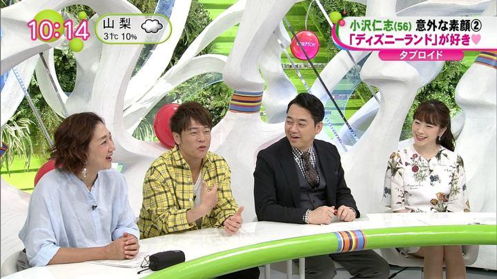 2018年06月27日三上真奈の画像04枚目