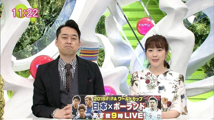 2018年06月27日三上真奈の画像09枚目