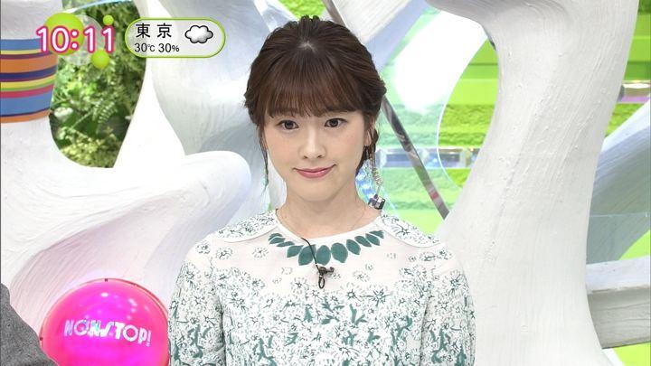 2018年07月04日三上真奈の画像03枚目
