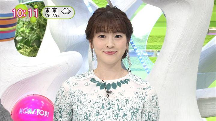 2018年07月04日三上真奈の画像04枚目