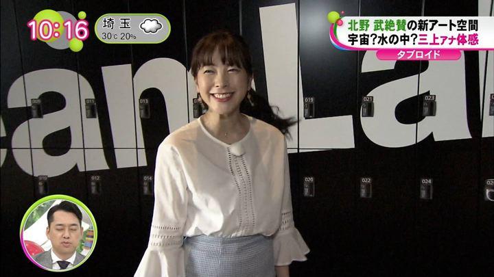 2018年07月04日三上真奈の画像13枚目