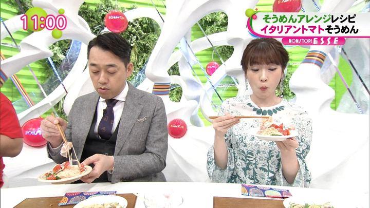 2018年07月04日三上真奈の画像28枚目