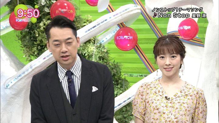 2018年07月11日三上真奈の画像01枚目